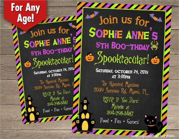 Pumpkin Themed Halloween Birthday Invitation