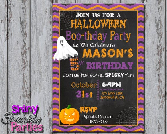 printable spooky halloween birthday invitation
