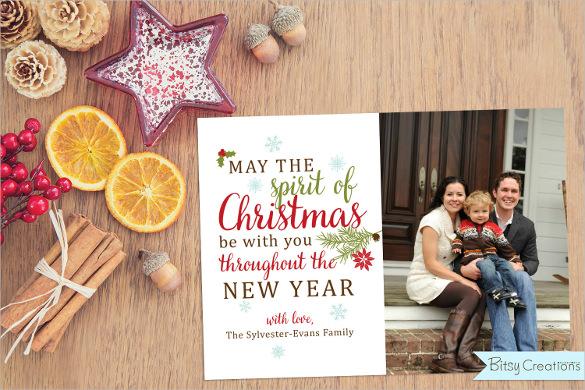 baker holiday photo card printable digital christmas postcard