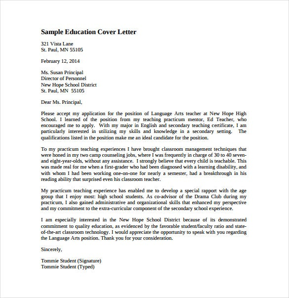 teaching cover letter templates