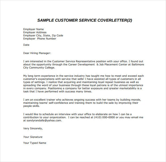 customer service email cover letter sample pdf template free download - Email Cover Letter Example