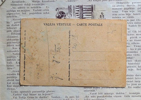 old postcard in latvian