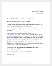 Noise Complaint Letter1