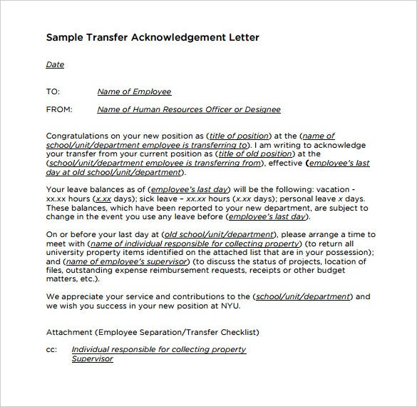 letter to acknowledge receipt of job application