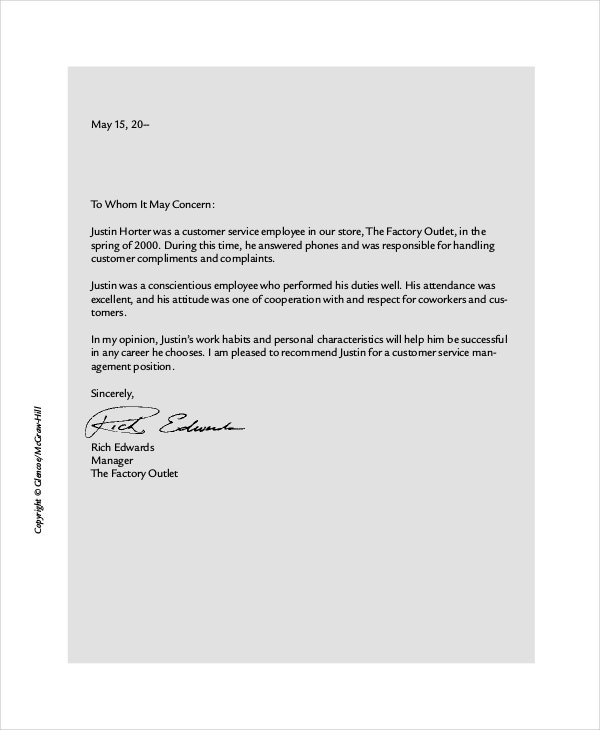 business reference letter for manager