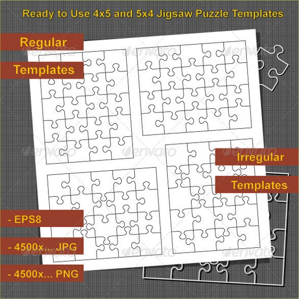 puzzle 4x5 and 5x4 blank templates
