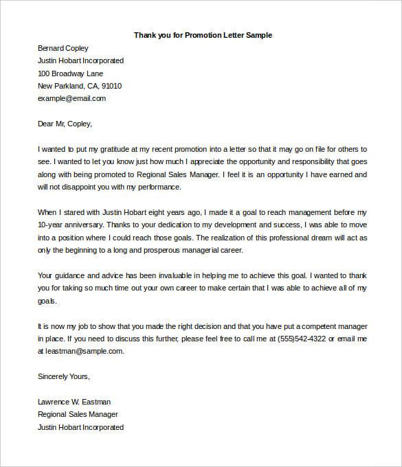 Job promotion cover letter sample spiritdancerdesigns Choice Image