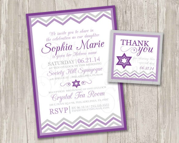 41 naming ceremony invitations free psd pdf format download if you are in quest of a lovely jewish baby naming ceremony invitation this soothing invitation card would be great for you with its mauve border and stopboris Image collections