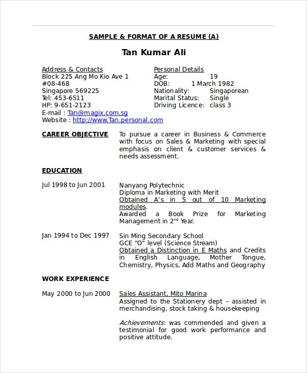 sample format merchandiser resume - Resume Sample Format