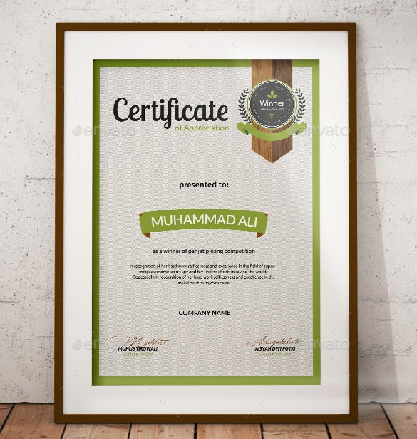 psd greeny appreciation certificate template download