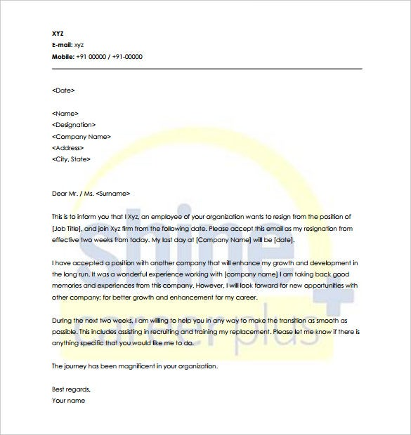 notice letter to employee