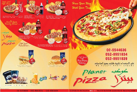 plannet pizza flyer template with menu details