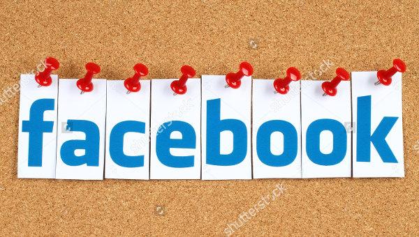 facebookicontemplate