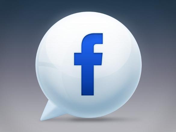 new app designed facebook icon
