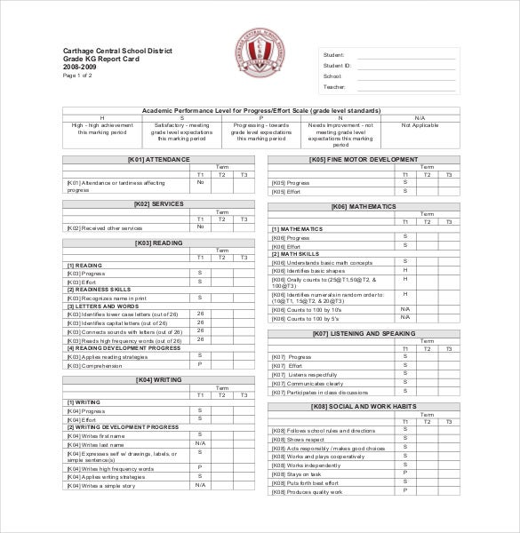 elementary school report card