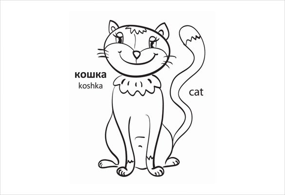 russian cat drawing template