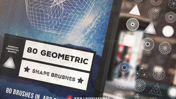 geometricbrushe