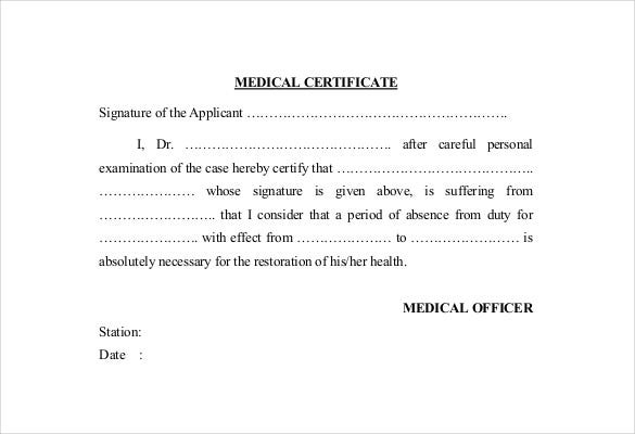sample of medical certificate for sick leave