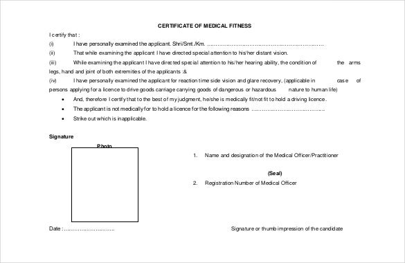 Sample Medical Certificate Medical Certificate Template Free Word