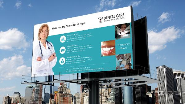 dentalcare_billboard template