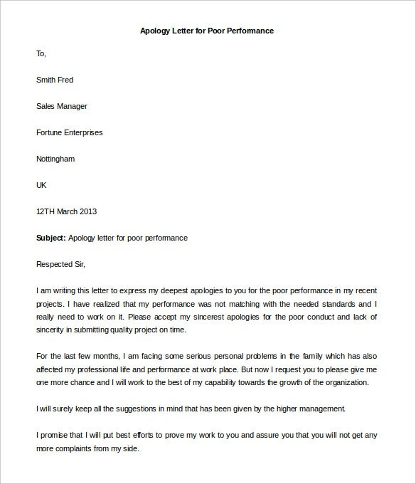 sample apology letter for poor performance download for free