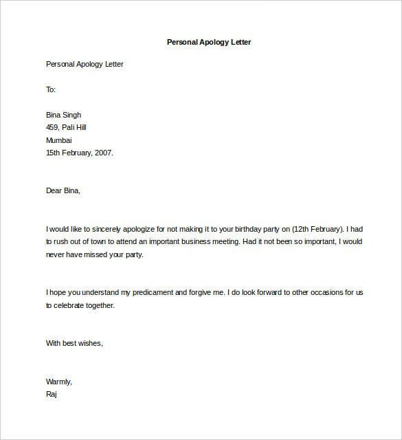 Sample Personal Apology Letter Template Free Download