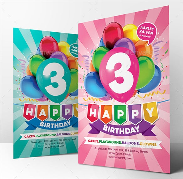 kids birthday invitation template download