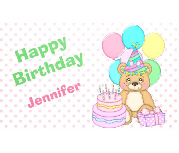 birthday bear pink polkadot party banner template