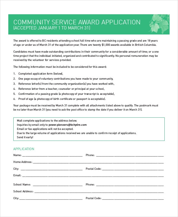 community service award application template