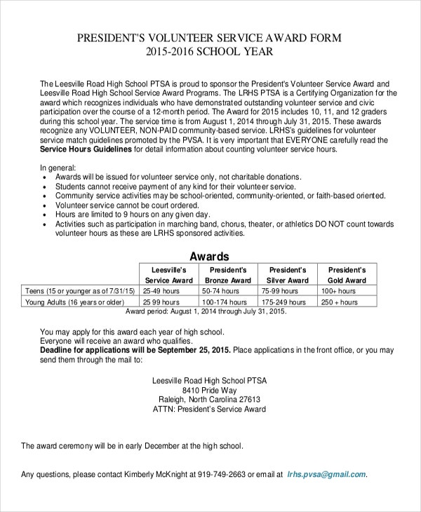 volunteer service award application template