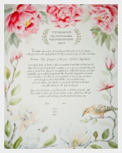 Printable Wedding Certifcate