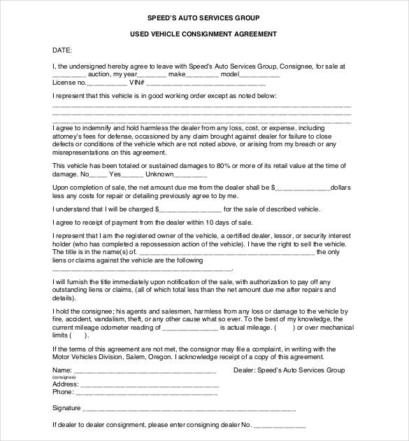 used vehicle consignment agreement template