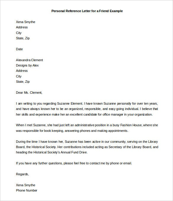 personal reference letter for a friend example template download
