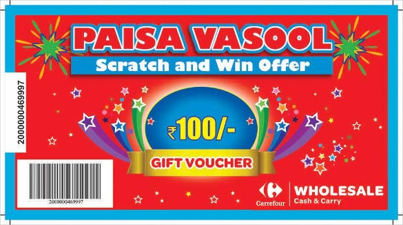 gift voucher of paisa vasool template download
