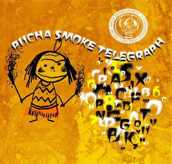 pucha smoke telegraph font download