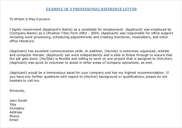 free pdf sample reference letter template