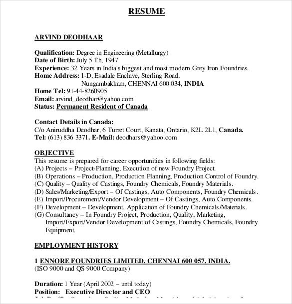 pdf format automobile resume free template