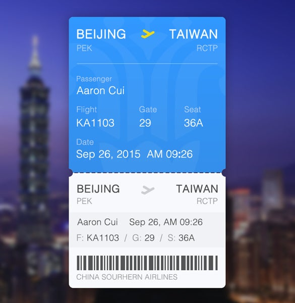 download beijing boarding pass