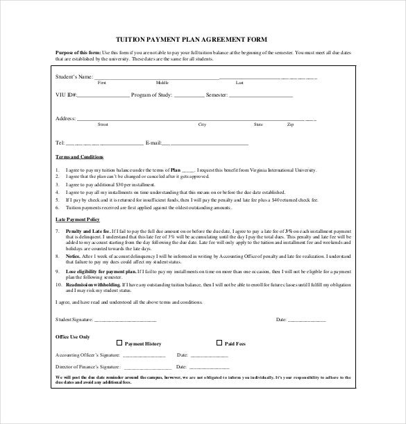 sample tuition payment agreement template