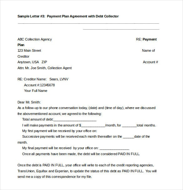 payment agreement form template