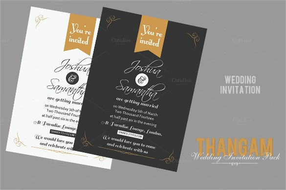 unique invitation card template