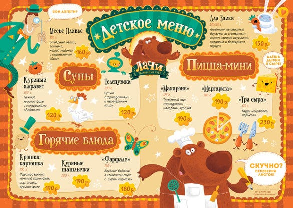 Lachi Kids Menu Template Download  Kids Menu Templates