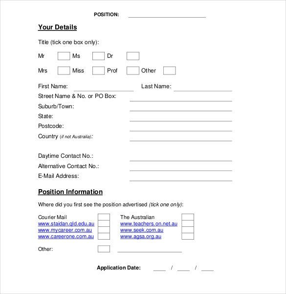 job application templates free