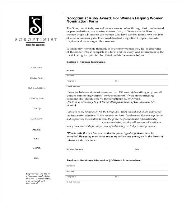 ruby award nomination form
