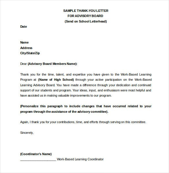 Cover letter reference sample advocacy advocacy cover for Advocacy letter template