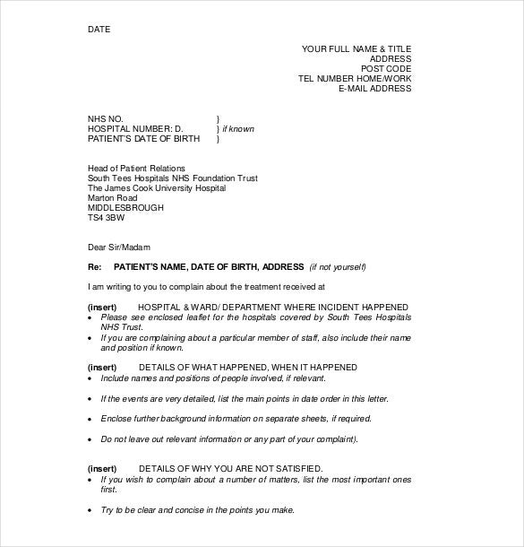 patient formal caomplaint agreement template