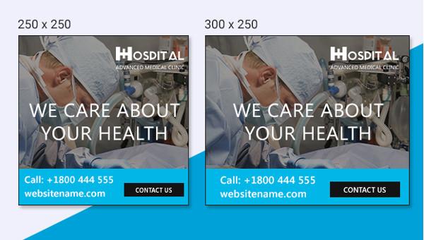 hospitaladbanner