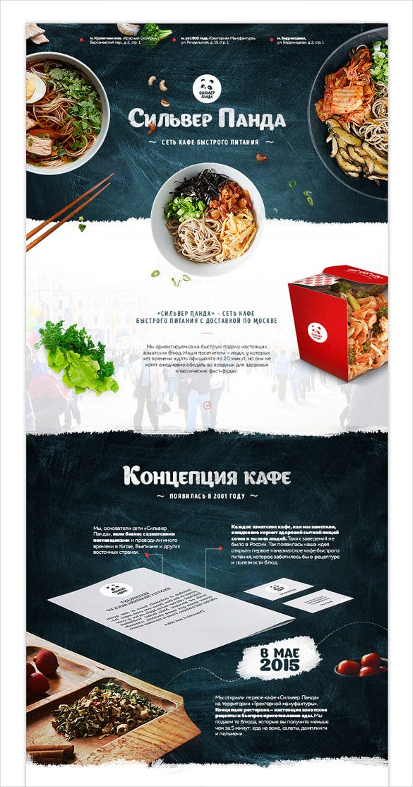 asian food cafe menu template sample download