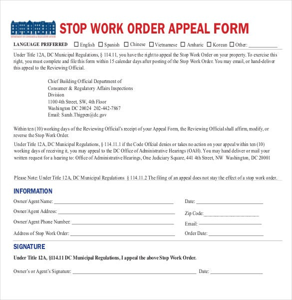 stop work order appeal form sample format download