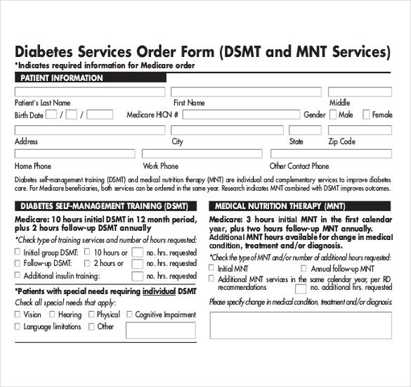 sample diabetis service order form free download